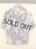 60's Ui Maikai HawaiianシャツMADE IN HAWAII