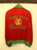50's  Freemason Shiners Satin Jacket
